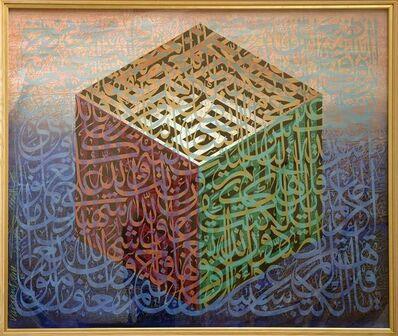 Ahmed Moustafa, 'Al Bayt al Ma'muur'