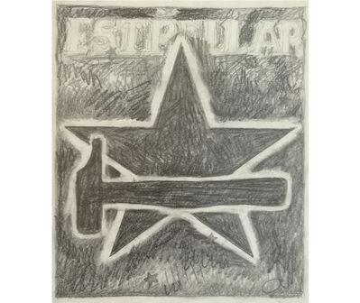 Juan Pablo Renzi, 'Sin título (Estrellar)', 1988-1989