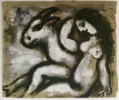 Marc Chagall, 'Nakte Hirtin', 1985