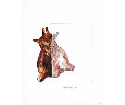 Marcela Astorga, 'Sin título XVIII', 1998