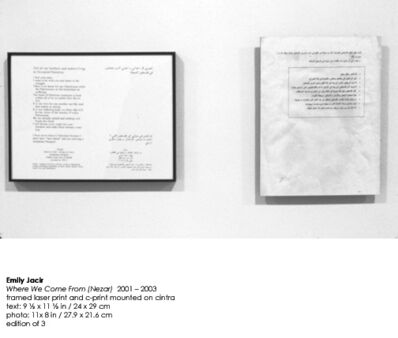 Emily Jacir, 'Where We Come From (Nezar)', 2001-2003