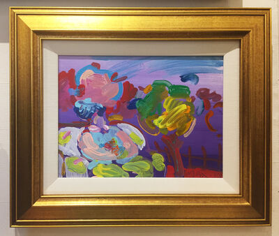 Peter Max, 'Abstract Landscape', 1981