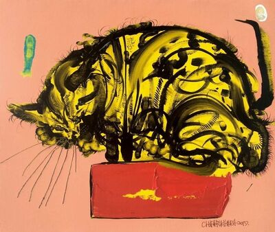 Chiharu Kihara, 'Sleep cat', 2017