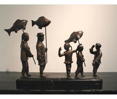 Leong Seng Lim, 'Mid Lantern '