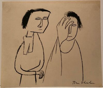 Ben Shahn, 'Mind in the Shadow ', n.d.