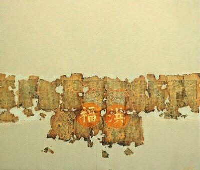 Wang Tao 王涛, 'Blessing Robe', 2007