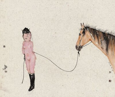 Liu Qinghe, 'The Beginner', 2014