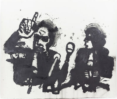 Locust Jones, 'Noising up', 2015