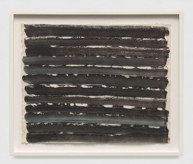 David Smith, '2/10/55 2', 1955