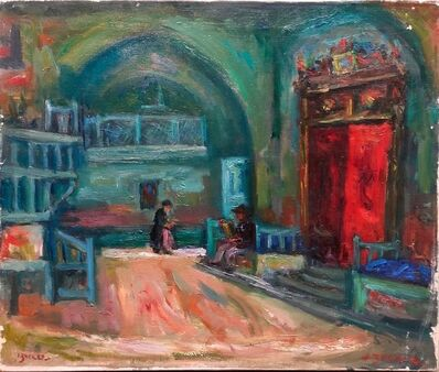 Jacques Zucker, 'Synagogue Interior Jerusalem French Judaica Oil Painting Israeli Bezalel School', Mid-20th Century