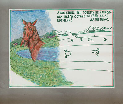 """Ilya & Emilia Kabakov, '""""Artist! Why don't you paint the rest? Didn't you have time?"""" --""""No I didn't."""" (Horse)', 2016"""