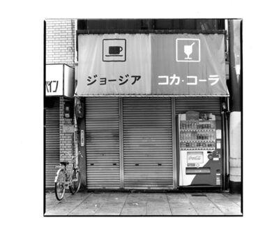 Eiji Ohashi, 'Shinsekai Osaka-city Osaka',  2016