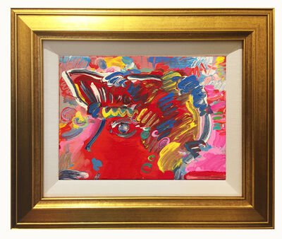 Peter Max, 'Portrait', 1980-1990