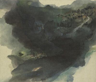 Minol Araki, 'Landscape (MA-014)', 1981