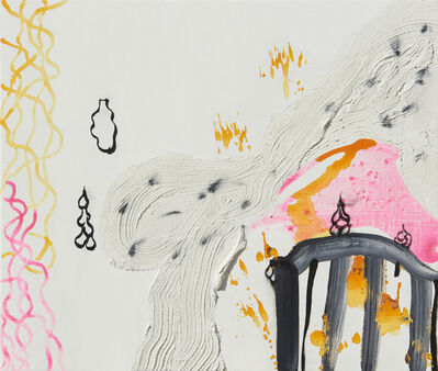 Qwon Sunwang, 'White rhizome and Miniature', 2019