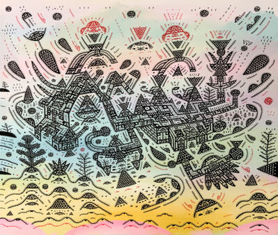 Shu-Kai Lin, '陽台城市文明系列-從宇宙回程的時空船&未來文明棲地 The Balcony City Civilization Series-Space-time ship returning from the universe & Future civilization habitat', ca. 2021