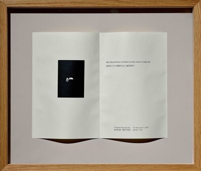Nicole Wong, 'The Elegy - Vladmir Mayakovsky', 2017