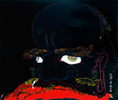 Takashi Murakami, 'My arms and legs rot off and though my blood rushes forth, the tranquility of my heart shall be prized above all.<Red blood, black blood, blood that is not blood>', 2008