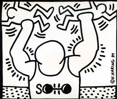 Keith Haring, 'Keith Haring Soho Training Center 1985', 1985