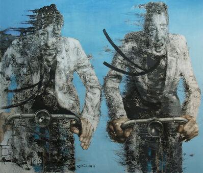 Ren Jian Hui, '兄弟 Brothers ', 2009