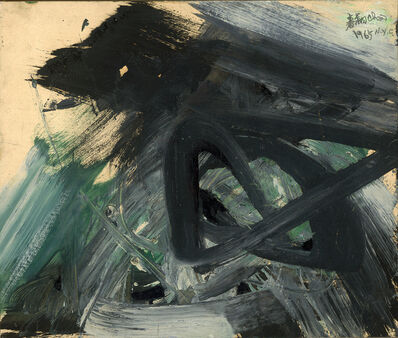 Chao Chung-hsiang 趙春翔, 'Untitled Abstract (Green)', 1965