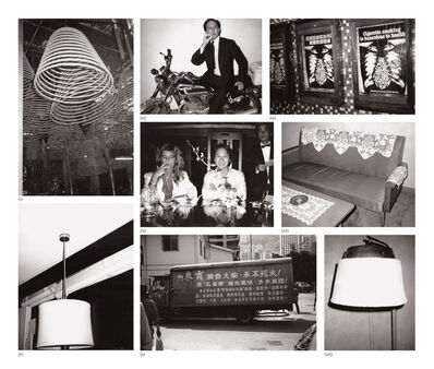 Andy Warhol, 'Eight works: (i) Coiled Incense; (ii) Ceiling Lamp; (iii) Fred Hughes; (iv) Natasha Grenfell and Alfred Siu; (v) Hong Kong Street (Truck); (vi) Sign: Cigarette Smoking is Hazardous to Health; (vii) Sofa and Table; (viii) Lamp', 1982