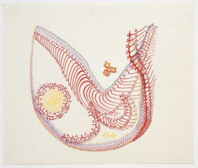 Monir Farmanfarmaian, 'Untitled', 1980
