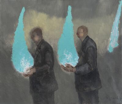 Huang Liyan, 'Low Light', 2016