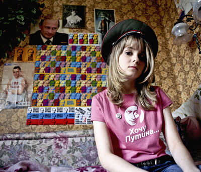 Bela Doka, 'Yulia Minazhetdinova', 2007