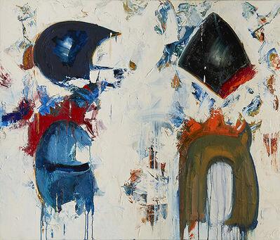 John DiPaolo, 'In Memory'
