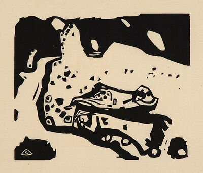 Wassily Kandinsky, 'Variation nach Improvisation 21', 1911-1912