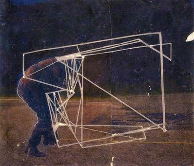 Matthew Conradt, 'Reliquary', 2013