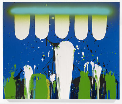 Sadamasa Motonaga, 'White Blue Green', 2000