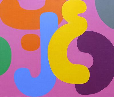 Arahmaiani, 'Song of Rainbow in Purple', 2019