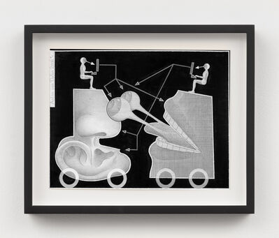 Anton van Dalen, 'Human Life in the Electronic Age #7', 2006