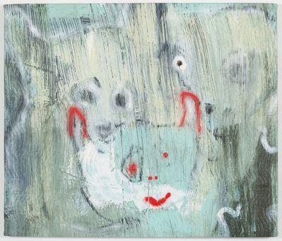 Harmony Korine, 'Pajama Reststops', 2014