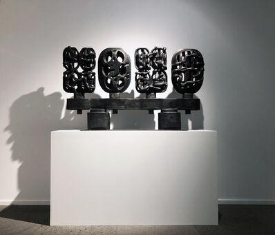 Cheung Yee, 'Four Spirits', 1993