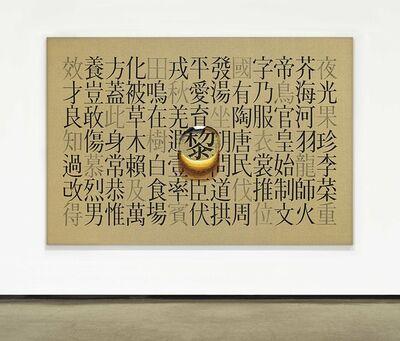 Kim Tschang Yeul, 'Recurrence SH2013004', 2013