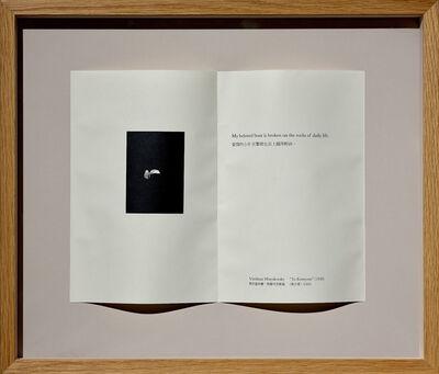 Nicole Wong, 'Endings - Vladimir Mayakovsky', 2017