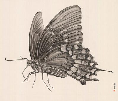 Zhang Yirong 張藝蓉, 'Butterfly 2', 2018