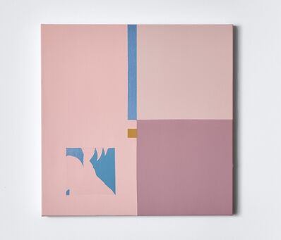Kaveh Ossia, 'Untitled – contained chaos', 2018