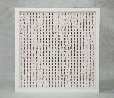 Yang Xin 杨鑫, 'Iterative Survival', 2016