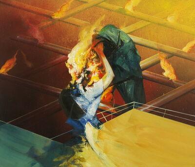 Zhou Wenzhong 周文中, 'The Unbidden Guest 不速之客', 2017