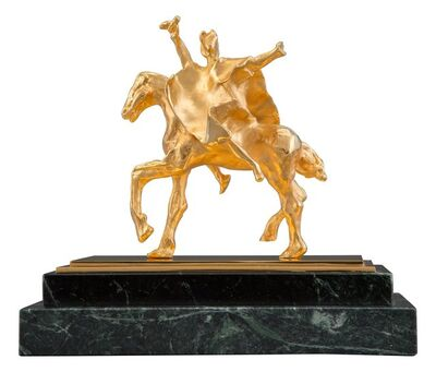 Salvador Dalí, 'Trajan Horse', 1981