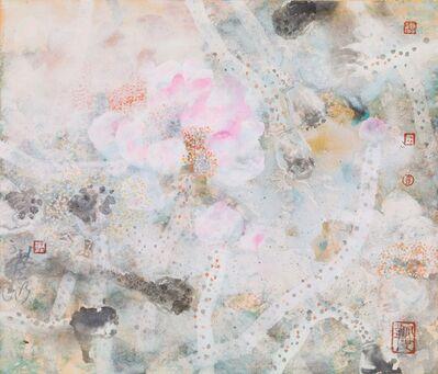Lam Tian Xing 林天行, 'Blend', 2014