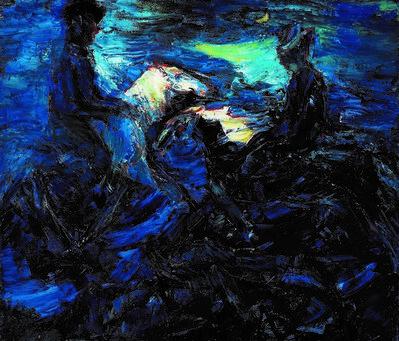Boris Chetkov, 'Riders in the Night', 1999