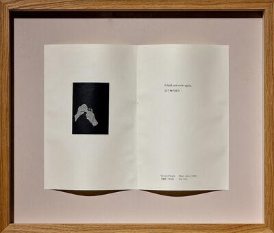 Nicole Wong, 'Endings - Cesare Pavese', 2017
