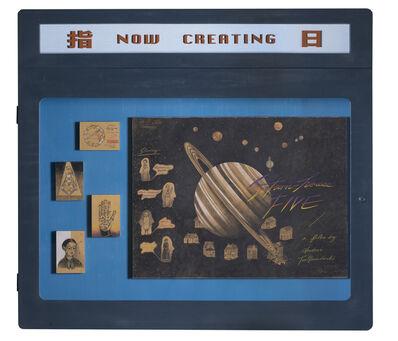 Sintung Ho, 'Saturnhouse - Five 苦宮', 2016