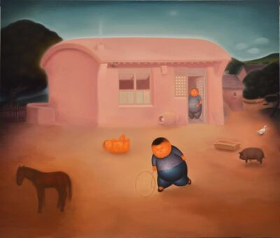 Pan Dehai, 'Playing in the Yard ', 2015