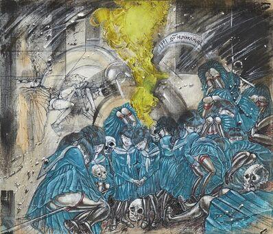 Hiroshi NAKAMURA, '危ない部屋 1', 1991